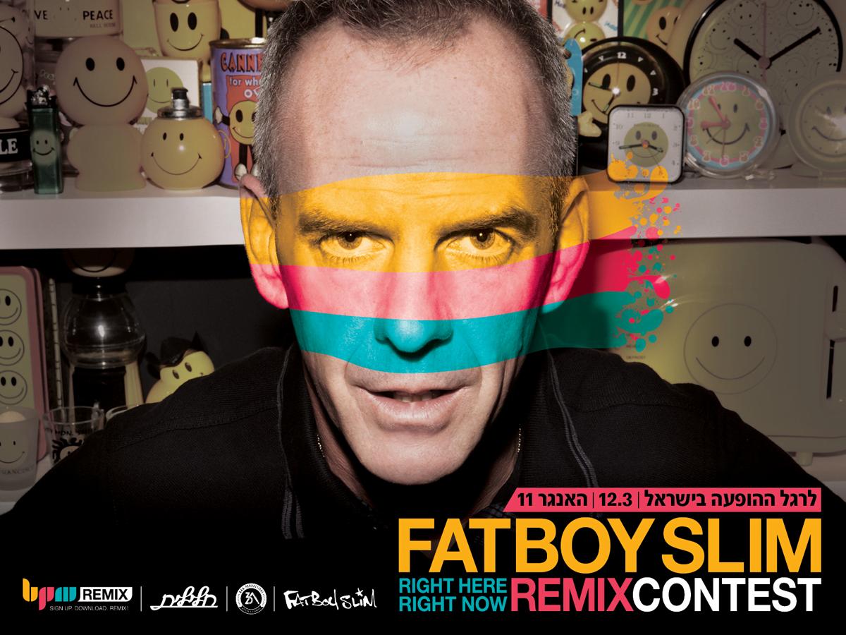 תחרות BPMREMIX ft. FATBOY SLIM