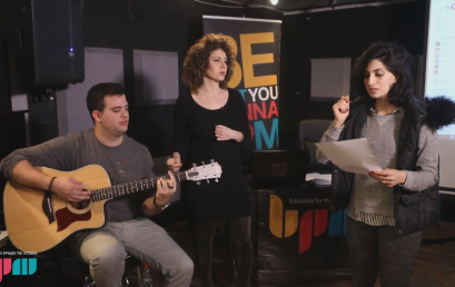 שיעור פיתוח קול, איך להגיש שיר (חלק ב')