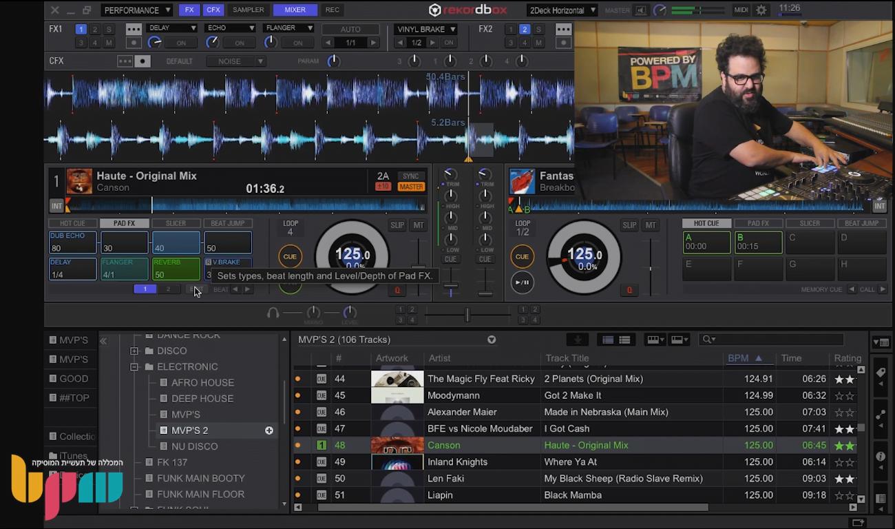 אפקטים בפיוניר רקורדבוקס DJ