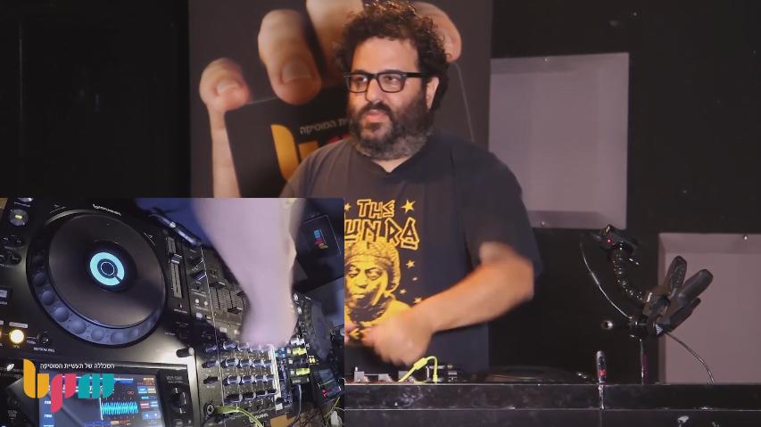 מה זה High-Pass Filter במיקסר DJ