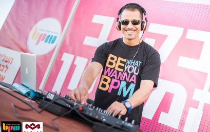 למי מתאים קורס DJ במכללת BPM?