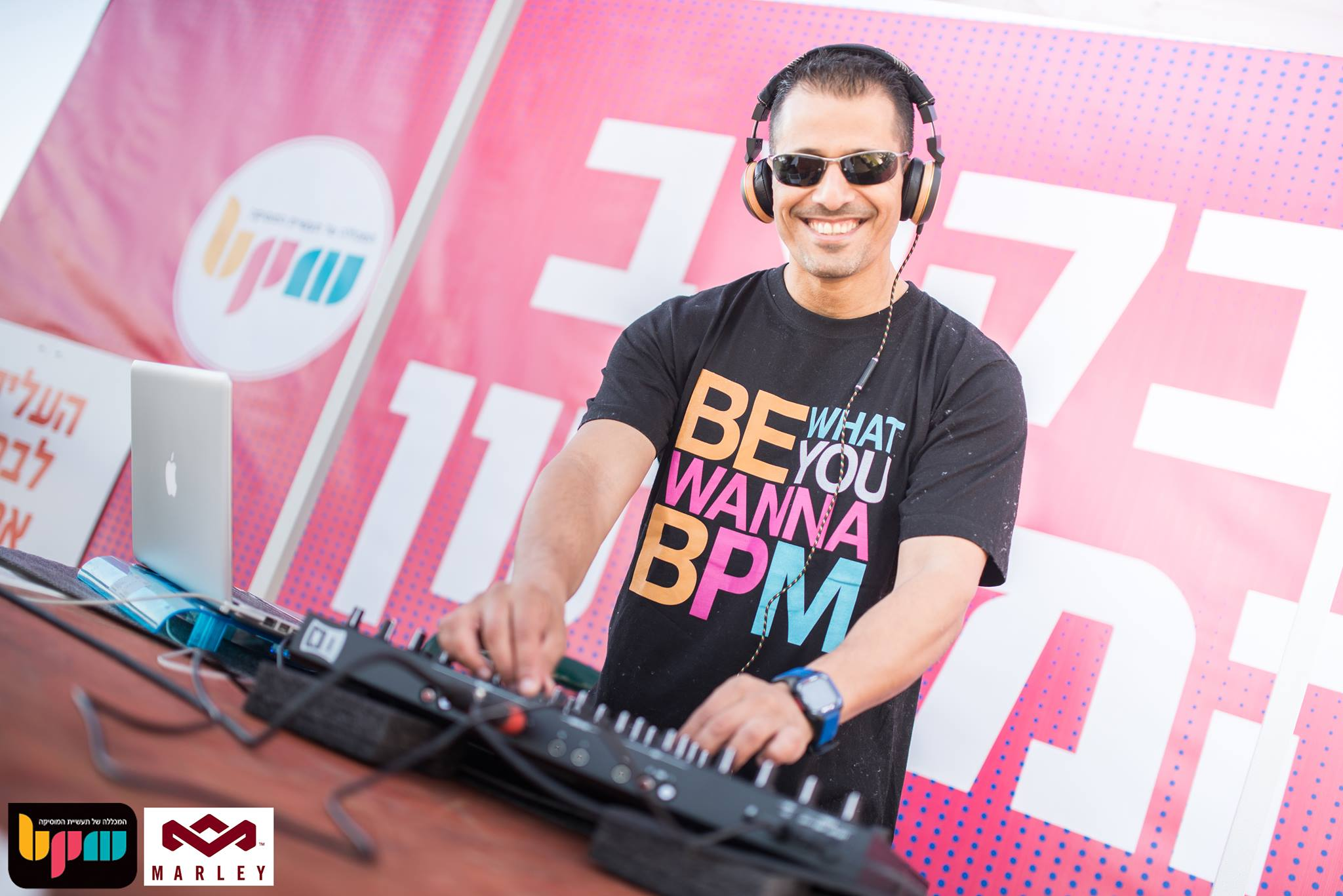 למי מתאים ללמוד קורס DJ?