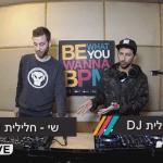 ציוד DJ, והפעם: סקירת Denon DJ ו-Roland DJ