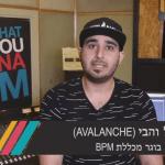 איפה ללמוד ליצור מוזיקה אלקטרונית? Avalanche ממליץ על BPM