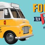 פסטיבל Food Truck הראשון בשיתוף מכללת BPM