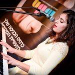 BPM Playlist #27 – הפלייליסט השבועי של בוגרי מכללת BPM