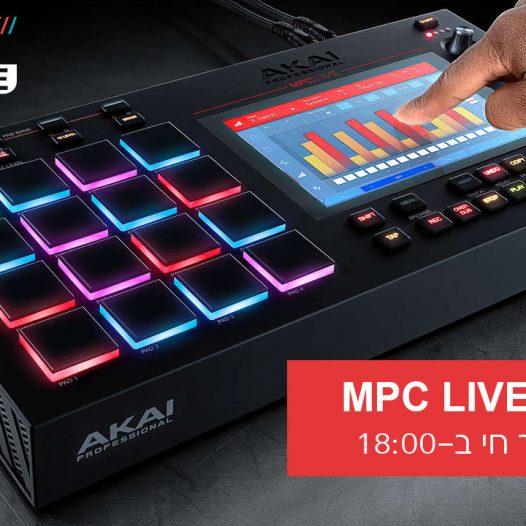 סקירת לייב AKAI MPC Live - מכללת BPM