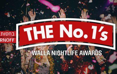 עומרי גואטה ורד אקסס זוכים במצעד חיי הלילה The No. 1's של וואלה! ו-Smirnoff