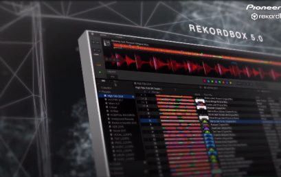 Rekordbox 5, סקירה ראשונה בעברית