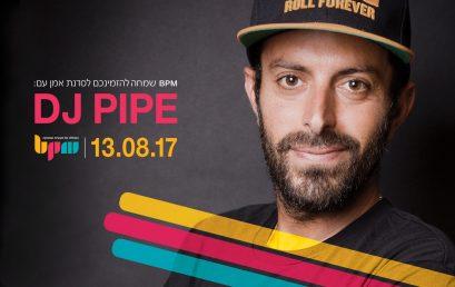 צפו בסדנת האמן של DJ Pipe על תחום הדיג'יי למתחילים