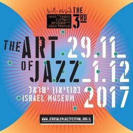פסטיבל הג'אז ירושלים 2017 - מכללת BPM