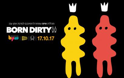 צפו בסדנת האמן עם Born Dirty על הפקה באייבלטון לייב