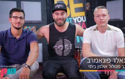 הפקת היפ-הופ, Jerusalem Style ממליצים על BPM