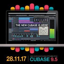 סדנת השקה קיובייס 9.5 (Cubase) - מכללת BPM