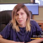 הפקת אינדי רוק, גל הגואל מספרת על הלימודים ב-BPM