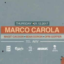 Marco Carola, כרטיסים מוזלים לסטודנטים - מכללת BPM