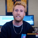 הפקה אלקטרונית ויצירה עם אבלטון, דן אורבך ממליץ על BPM