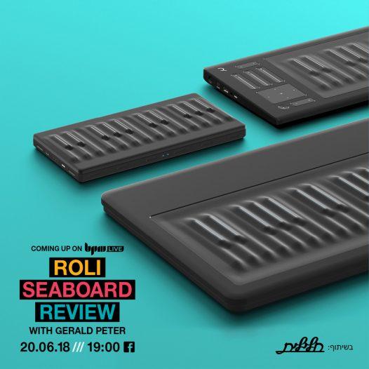 סקירת מוצרי Roli Seaboard עם Gerald Peter - מכללת BPM