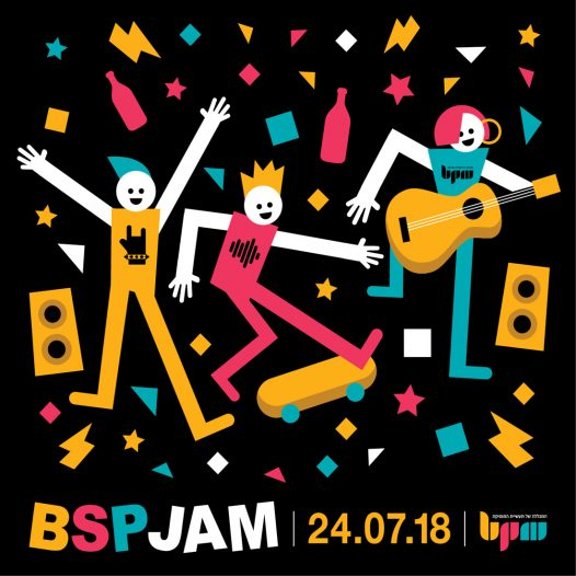 BSP Jam - ג'אם סשן על גג מכללת BPM