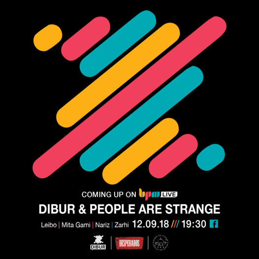 DIBUR & People Are Strange - מכללת BPM