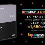 אבלטון לייב במחיר הזול בארץ, מוצר החודש ב-BPMSHOP