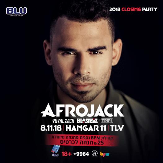 Afrojack בישראל, כרטיסים מוזלים לקהילת BPM