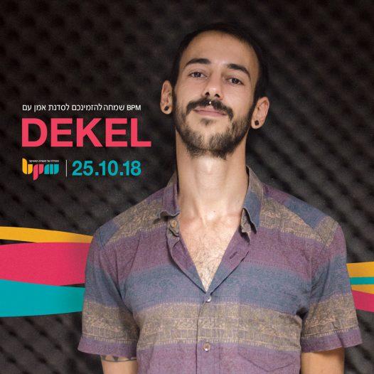 סדנת הפקה ויצירת טראנס עם Dekel - מכללת BPM