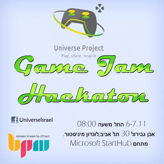 Universe Game Jam, אירוע למפתחי משחקים בחסות מכללת BPM