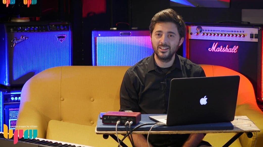 צפו בסדנת האמן עם אסף אבידר על מוזיקה למדיה וויזואלית