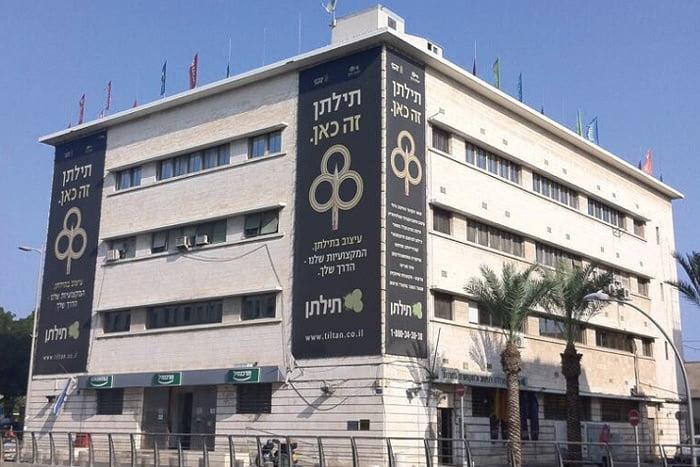 לימודי מוזיקה בחיפה, שלוחת BPM בחיפה בבניין תילתן