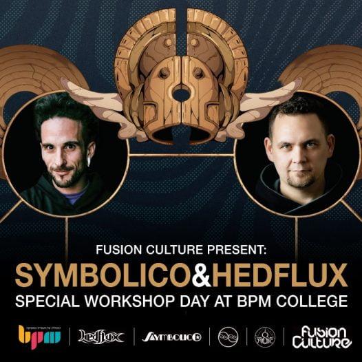 Fusion Culture מציגים: יום סדנאות מיוחד במכללת BPM