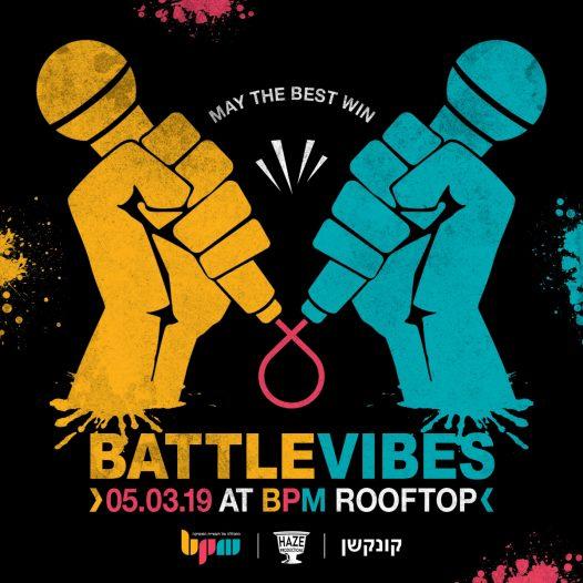 BattleVibes, מעגלי היפ-הופ ומסיבה במכללת BPM