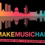 קורס DJ של מכללת BPM מגיע לחיפה!