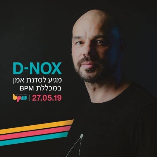 סדנת מוזיקה אלקטרונית עם D.Nox - מכללת BPM