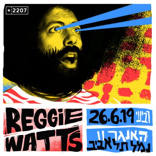 Reggie Watts בישראל, כרטיסים מוזלים לסטודנטים ובוגרים של BPM