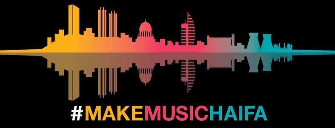 לימודי מוזיקה בחיפה, שלוחה חדשה של מכללת BPM בחיפה