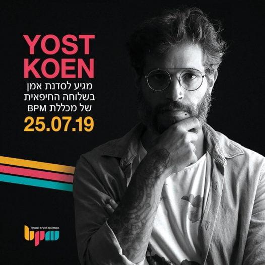 Yost Koen בסדנת אמן על המפיק האלקטרוני - מכללת BPM