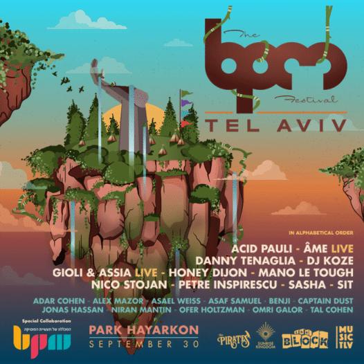 BPM Festival, כרטיסים מוזלים לסטודנטים ובוגרים של BPM