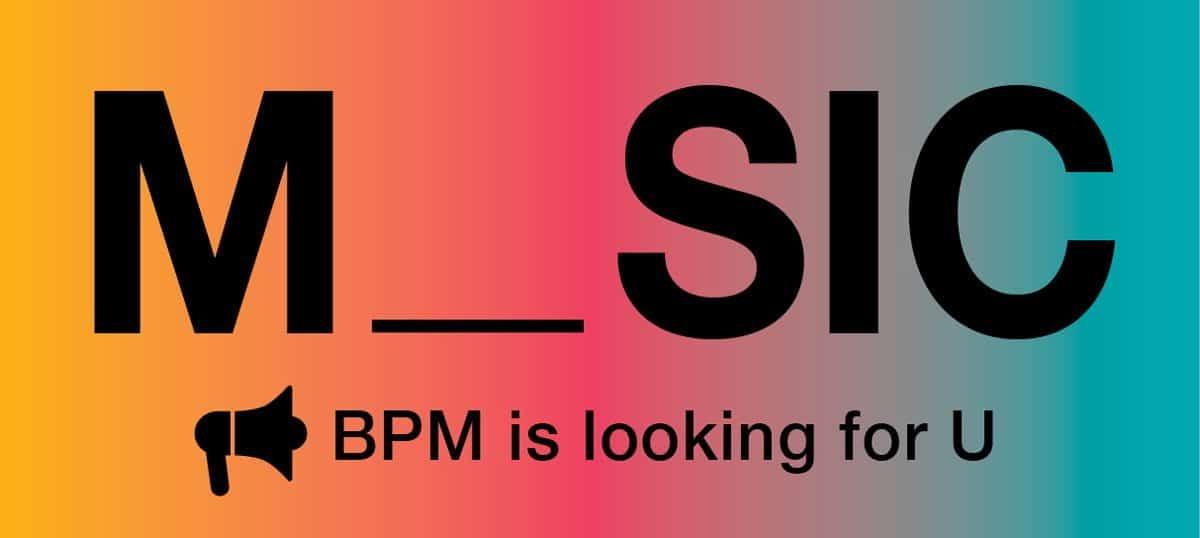 דרושים - מכללת BPM