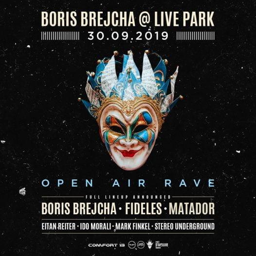 Boris Brejcha בארץ, כרטיסים מוזלים לסטודנטים ובוגרים של BPM