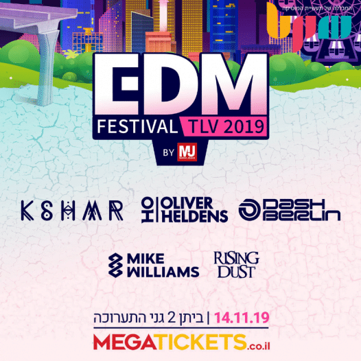פסטיבל ה-EDM הראשון בתל אביב, כרטיסים מוזלים לקהילת BPM