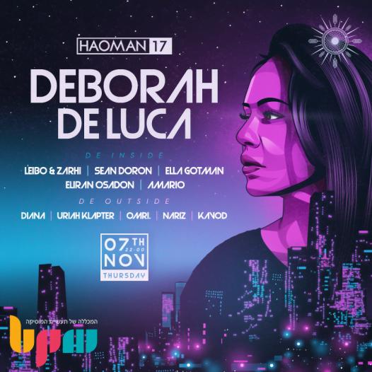 Deborah De Luca בישראל, כרטיסים מוזלים לקהילת BPM