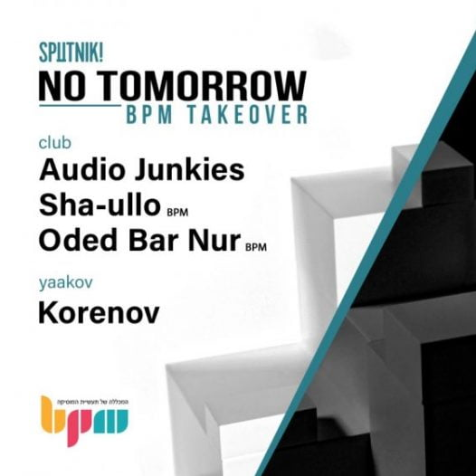 No tomorrow - Bpm TakeOver ב-Sputnik Bar, הטבות לקהילת BPM