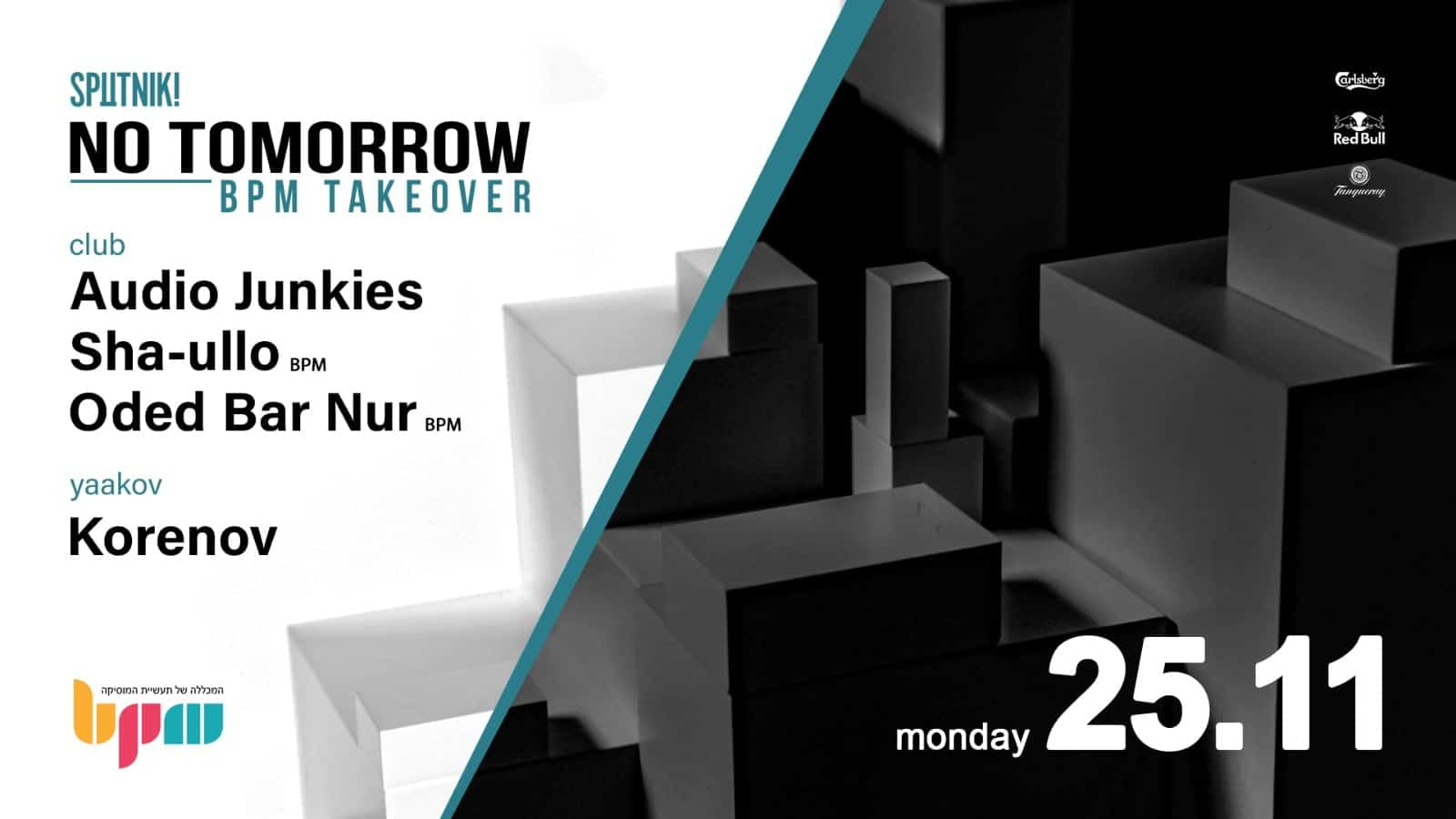 No tomorrow - Bpm TakeOver ב-Sputnik Bar, הטבות לקהילת BPM