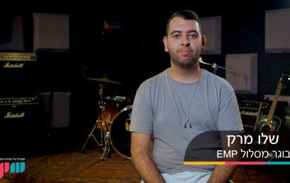 דיג'יי להופעות, שלו מרק ממליץ על הלימודים במכללת BPM
