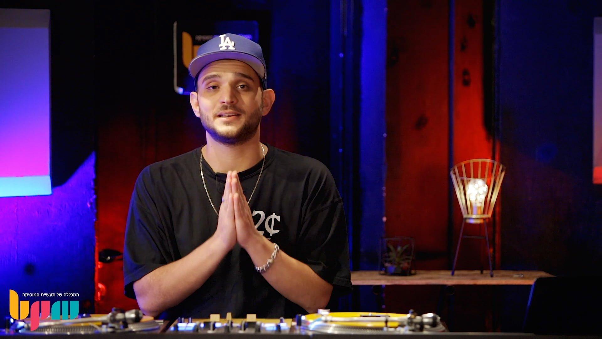 צפו בסדנת האמן עם DJ Moshik בנושא תקלוט