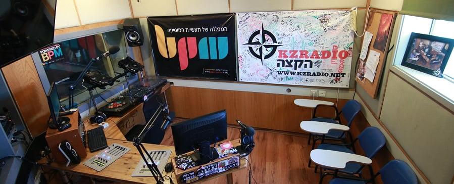 אולפני רדיו 'הקצה' (KZRadio)