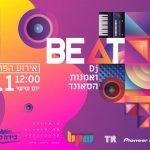 תערוכת DJ ואומנות הסאונד, BEAT באשדוד