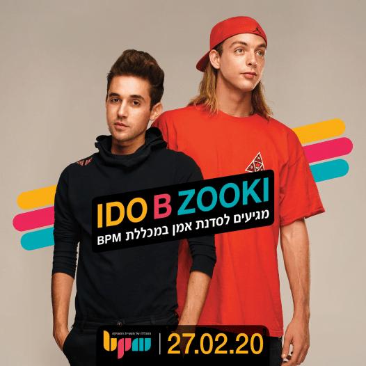 ido b & zooki - bpm