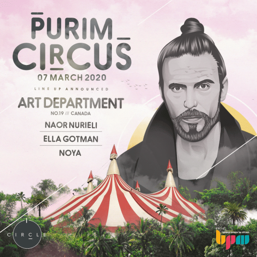 circus purim - bpm